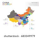 china country map infographic... | Shutterstock .eps vector #683349979