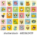 vector cards with colour doodle ... | Shutterstock .eps vector #683362459