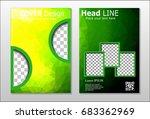 a set of brochures from green... | Shutterstock .eps vector #683362969