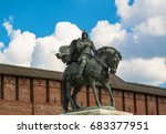 monument to holy prince dimitri ... | Shutterstock . vector #683377951