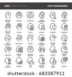 vector set of business and... | Shutterstock .eps vector #683387911
