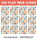 300 Flat web icons - SEO and development, creative process, business and finance, office and business, security and protection, shopping and commerce, education and knowledge, technology and hardware | Shutterstock vector #683388169