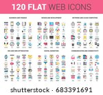 vector set of 120 flat web... | Shutterstock .eps vector #683391691