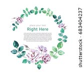 watercolor hand painted floral... | Shutterstock . vector #683404237