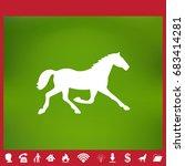 running horse silhouette.... | Shutterstock .eps vector #683414281