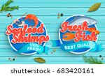 seafood logos on blue wooden... | Shutterstock .eps vector #683420161