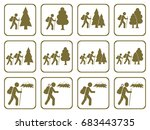 set of hiking icon illustration ... | Shutterstock .eps vector #683443735