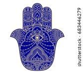 color hamsa hand drawn symbol....   Shutterstock .eps vector #683446279