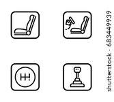 set of car interior details... | Shutterstock .eps vector #683449939