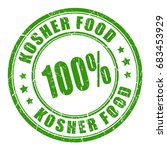 kosher food vector stamp | Shutterstock .eps vector #683453929