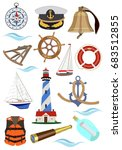 vector collection of... | Shutterstock .eps vector #683512855