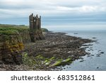 the ruins of keiss castle on...