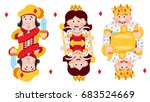 king  prince  queeen diamonds.... | Shutterstock .eps vector #683524669