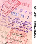 japanese customs stamp on the... | Shutterstock . vector #6835255