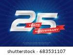 25 years anniversary background ... | Shutterstock .eps vector #683531107