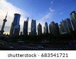 modern architecture in shanghai ... | Shutterstock . vector #683541721