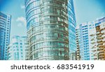 city life. abstract background... | Shutterstock . vector #683541919