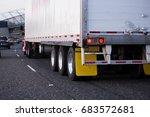 modern model powerful heavy... | Shutterstock . vector #683572681