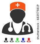 physician flat vector icon with ... | Shutterstock .eps vector #683575819