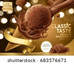 chocolate ice cream cone ads ... | Shutterstock .eps vector #683576671