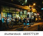 july 14  2017  soho district ... | Shutterstock . vector #683577139