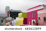 Bo Kaap Is A Muslim Region Of...