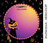 happy halloween background... | Shutterstock .eps vector #683613139