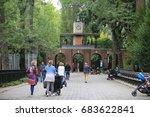new york  nov 5 central park...   Shutterstock . vector #683622841