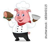 chef pig cartoon mascot serving ... | Shutterstock .eps vector #683643115