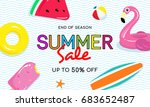 summer sale banner vector... | Shutterstock .eps vector #683652487