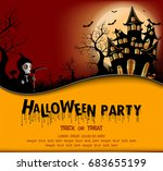 greeting card of halloween... | Shutterstock .eps vector #683655199