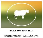 cow silhouette vector icon | Shutterstock .eps vector #683655391
