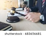 close up of hand  judge hitting ... | Shutterstock . vector #683656681