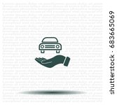 hand with car vector icon | Shutterstock .eps vector #683665069