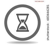 hourglass vector icon | Shutterstock .eps vector #683666281
