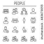 set of people icons in modern... | Shutterstock .eps vector #683673055