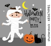 halloween party poster | Shutterstock .eps vector #683674981
