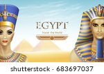 Background With Queen Nefertit...