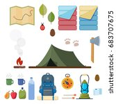 camping equipment.  tent  map ... | Shutterstock .eps vector #683707675