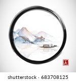 island with mountains and... | Shutterstock .eps vector #683708125