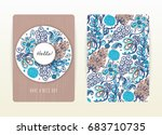 cover design with floral... | Shutterstock .eps vector #683710735