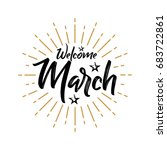 welcome march   firework  ... | Shutterstock .eps vector #683722861