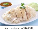 Steam Chicken With Rice  Haina...
