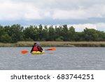 family kayaking on the danube... | Shutterstock . vector #683744251