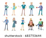 set of business people in a... | Shutterstock .eps vector #683753644