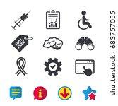 medicine icons. syringe ...