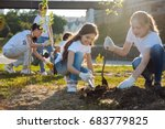 adolescents working in... | Shutterstock . vector #683779825