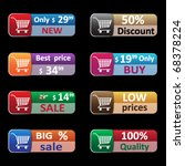 set of colored labels and tags... | Shutterstock .eps vector #68378224