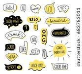 hand drawn speech bubble set.... | Shutterstock .eps vector #683783011