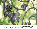 Small photo of A decorative element of a fence from metal. Hand forging